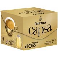 Капсулы Dallmayr Espresso D'oro Crema (5)